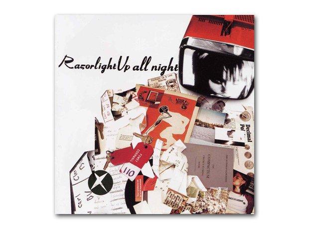 Razorlight - Up All Night album cover